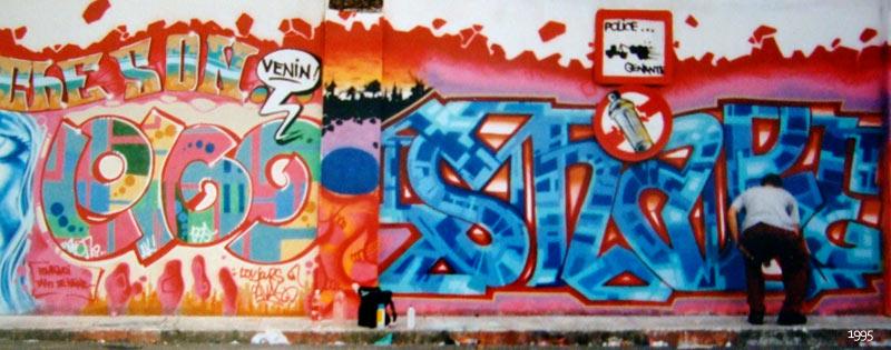 eko snake 1995