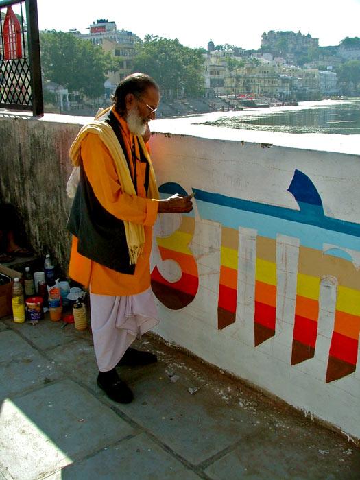 India-3ttman